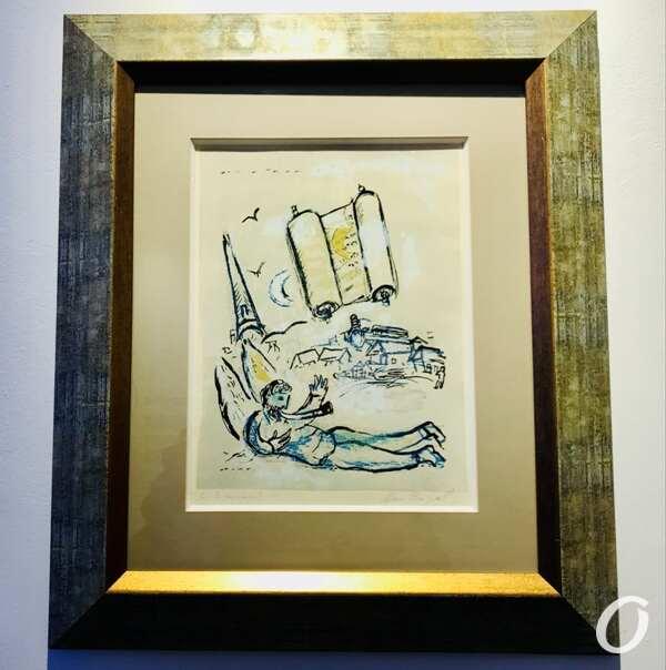 Выставка, работа Марка Шагала