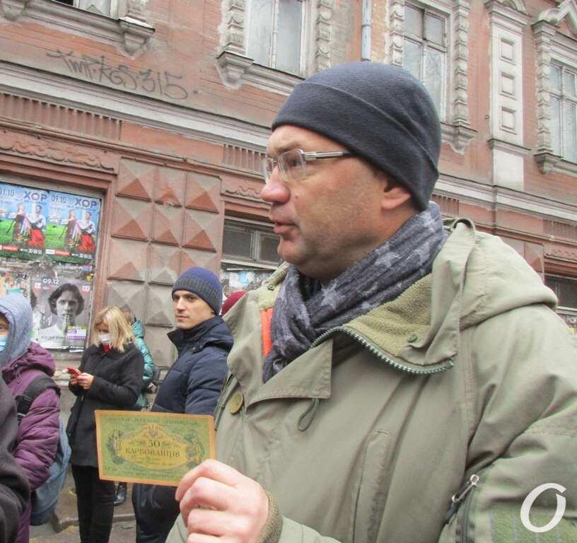 Митинг на Ришельевской, участник Сергей Гуцалюк