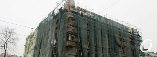 Реставрация дома Либмана в Одессе: мэрия ищет нового подрядчика для консервации крыши