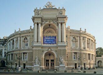 Медики могут бесплатно посетить одесскую оперу