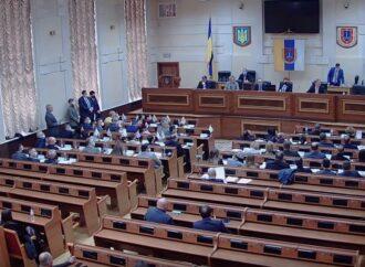 Итоги первой сессии Одесского райсовета