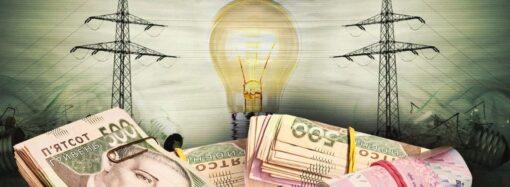 С 1 апреля может подорожать электричество: сколько придется платить?
