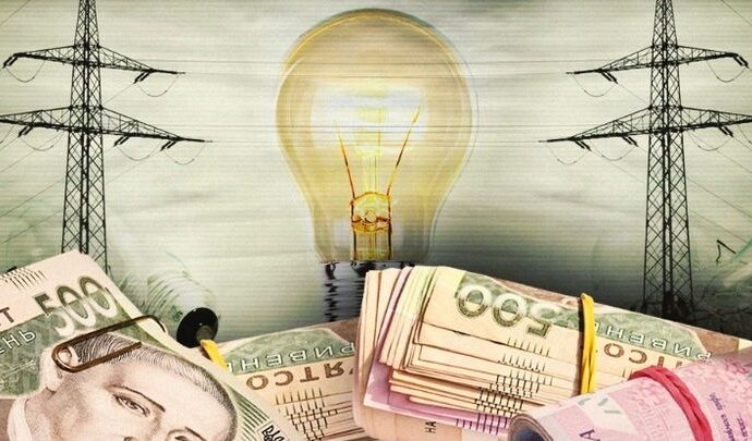 Тариф на электроэнергию вырастет в наступающем году