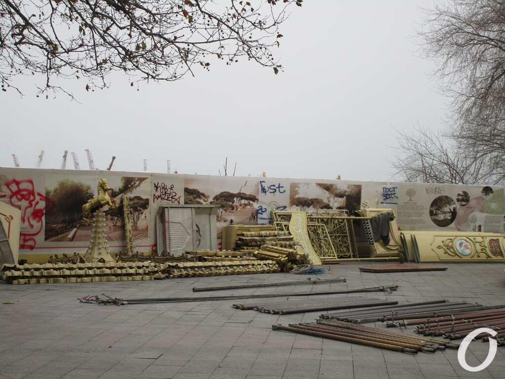 в центре Одессы будет карусель