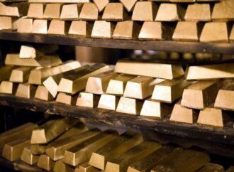 Шахты с золотом Саврани выставят на аукцион