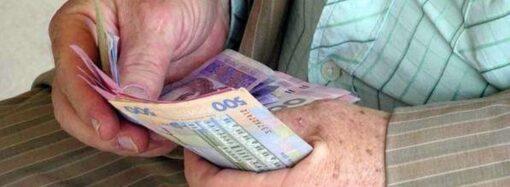 В Украине проиндексируют пенсии: кто получит дополнительные выплаты?