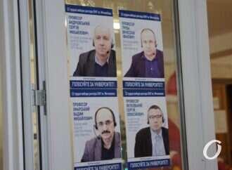Выборы ректора Одесского университета: кто возглавит вуз?