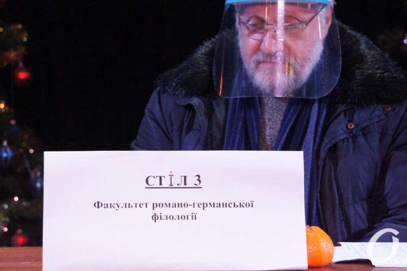 Выборы ректора ОНУ, стол