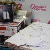 """Определены победители конкурса """"Новогодний подарок"""" от """"Одесской жизни"""""""