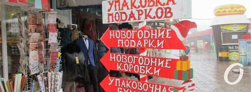 Что происходит на одесском Новом рынке в последний понедельник года? (фото)