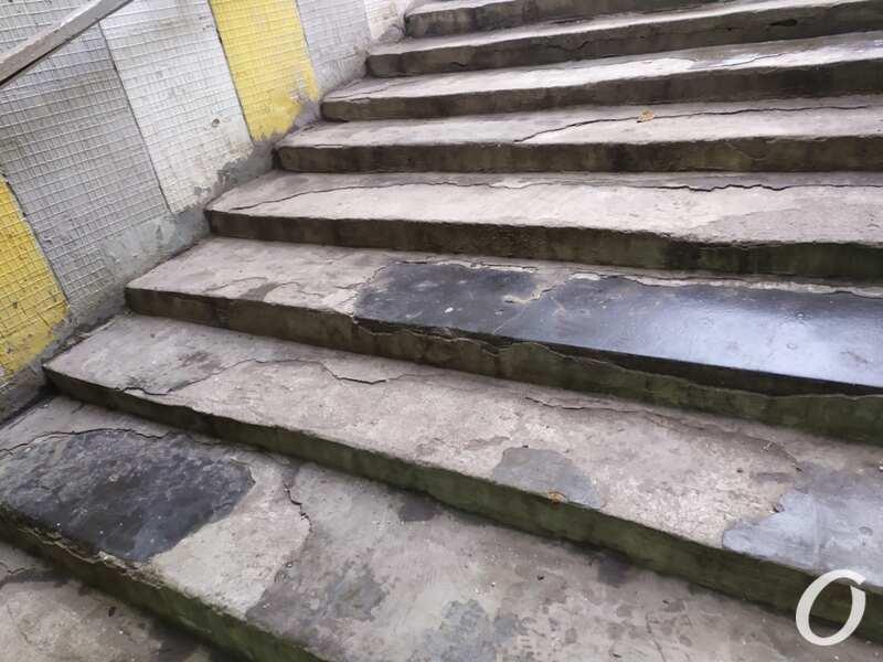 переход до ремонта, лестница