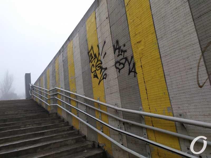 переход до ремонта, граффити