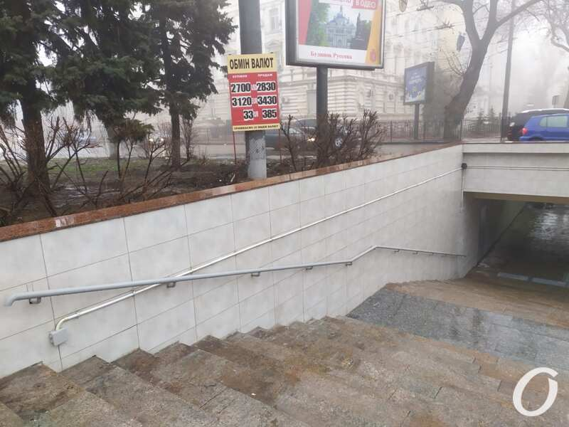 переход, возле ЖД, после ремонта