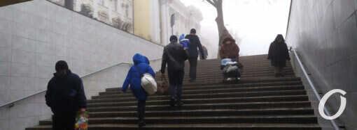 В Одессе капитально отремонтировали переход возле ЖД вокзала (фото)