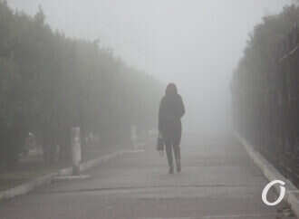 Погода в Одессе 10 февраля: ночь и утро в тумане