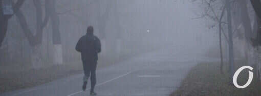 Погода в Одессе 15 апреля: туман и временами дождь