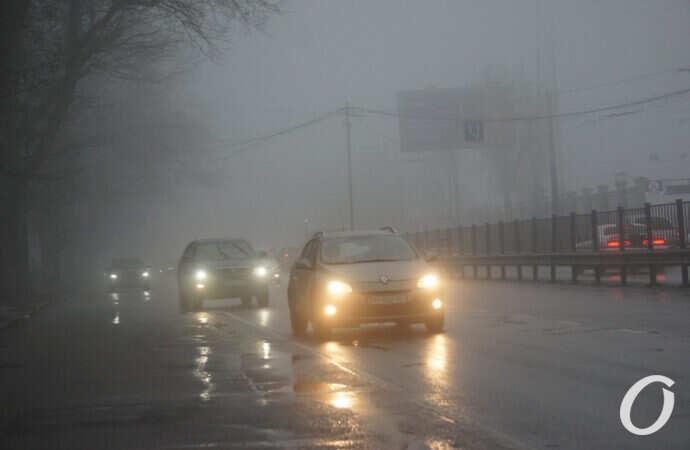 Погода в Одессе 3 февраля: ночью и утром туман