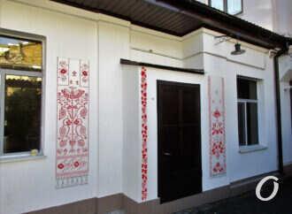 В Одессе появился украинский народный дворик (фото)