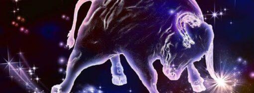 Гороскоп на 2021 год: что говорят звезды?