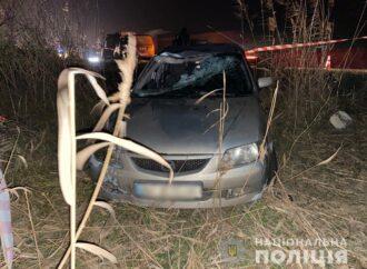 В Одессе в ДТП погибли христианские волонтеры (фото)