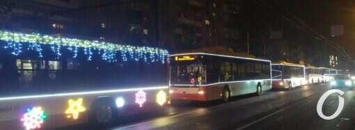 Парад троллейбусов в Одессе впервые прошел без пассажиров (видео)