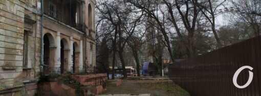 Одесситов зовут на митинг против сноса дачи Маразли