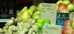 имбирь и лимон взлетели в цене