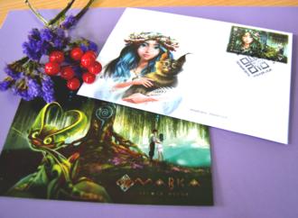 «Укрпочта» выпустила почтовые марки с героями мультфильма (фото)