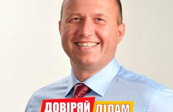 Депутат горсовета Одессы сложил мандат и может стать прокурором области — СМИ