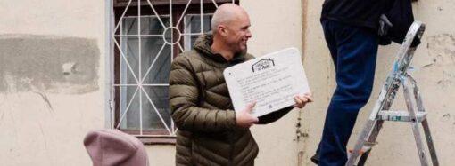 Памяти Жванецкого: табличка в виде портфеля и цитата из «Холеры в Одессе» (фото)