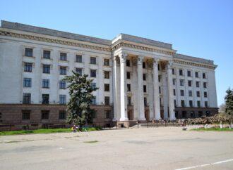 В одесском Доме профсоюзов могут разместить областной архив
