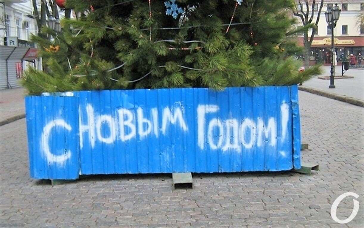 елка на Дерибасовской, 2012, основа