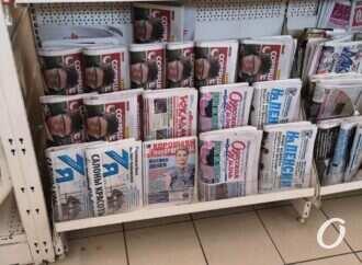Медиа победили: украинцы смогут покупать газеты и журналы во время локдауна
