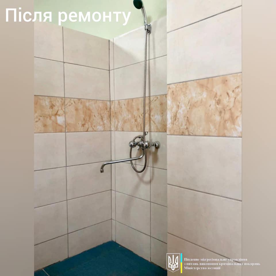 камера СИЗО, душ