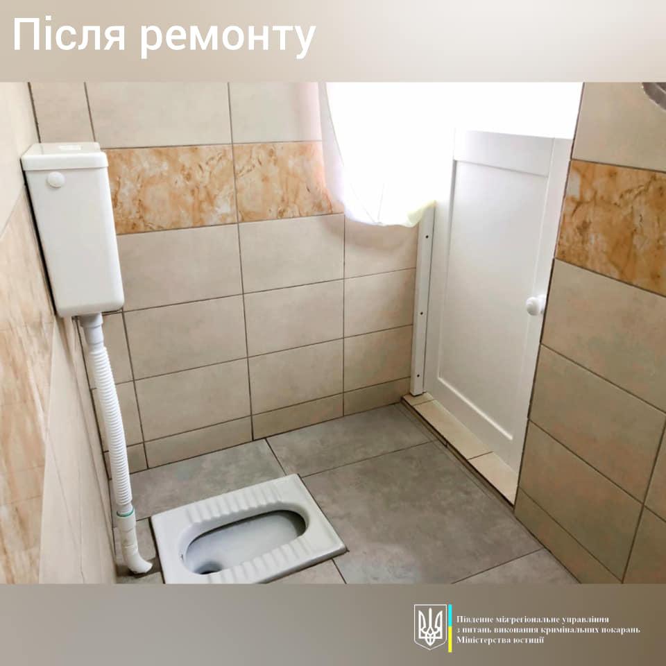 камера СИЗО, туалет