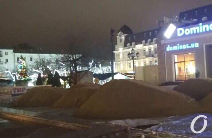 Беспокойный облсовет и новый каток: главные новости Одессы за 18 декабря