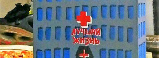 Одесские художники сожгли многоэтажку на склонах бульвара Жванецкого (фото, видео)