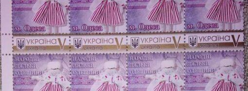 «Кукла-невеста» с одесской Молдаванки стала героиней почтовой марки