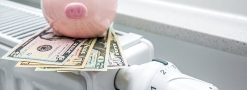 Платежки за отопление в Одессе: когда принесут квитанции?