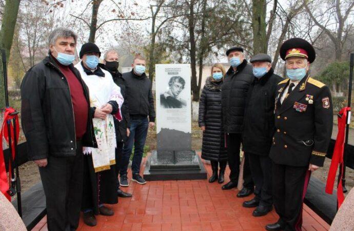 Под Одессой открыли памятник поэту Мицкевичу