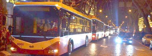 Одесские троллейбусы выйдут на парад (видео)