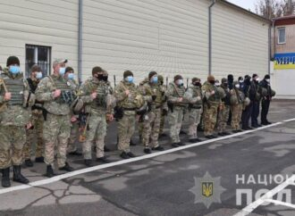 Одесские полицейские уехали охранять Мариуполь