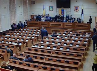 Одесский облсовет просит не повышать тарифы на газ