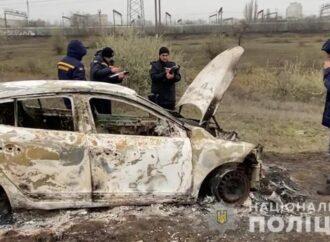 Убийство женщины-таксиста под Одессой: полиция поймала злодеев и сообщила подробности трагедии (видео)