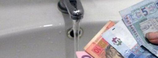 Успейте заплатить за воду: с 1 января новый тариф