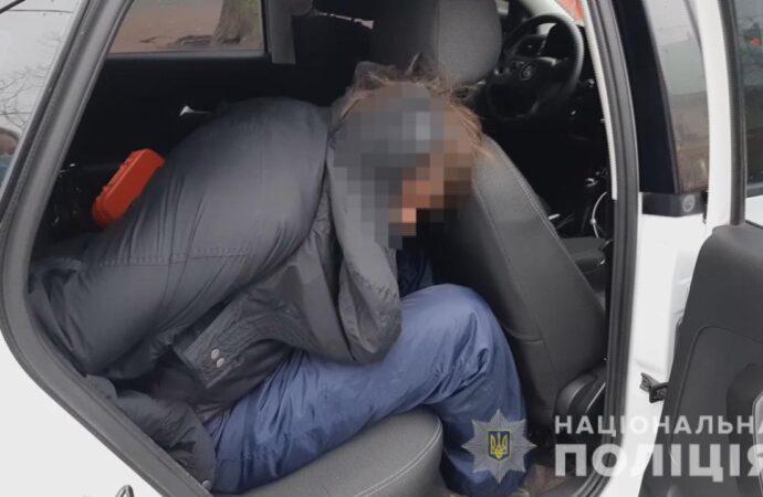В Одессе мужчина пришел в McDonald's и угрожал взорвать гранату (видео)