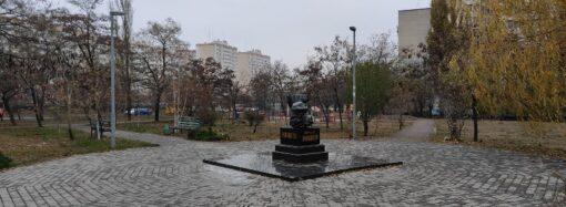 В Одессе появился унитазный арт-объект, а после исчез (фото)