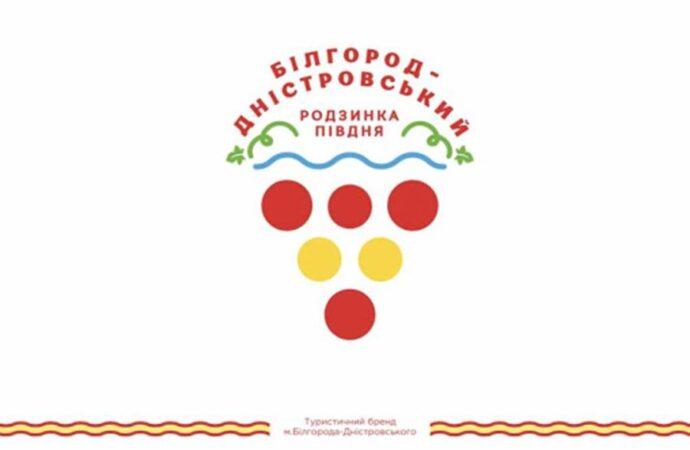 Виноград стал символом города в Одесской области (фото)
