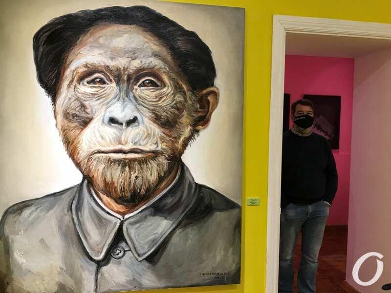 Выставка, Чичкан