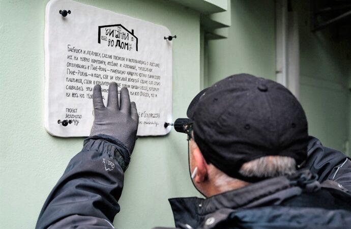 В одесском Пале-Рояле появилась литературная табличка памяти Валентина Катаева (фото)